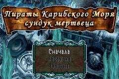 Скриншот 1